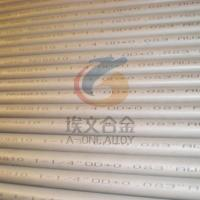 Quality Incoloy 800H (UNS N08810 ASTM B154) Seamless Pipe for sale