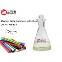 Abrasion Resistance Amino Silane Coupling Agent AMEO for
