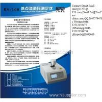 Quality freezingpoint osmotic pressure testing instrument for sale