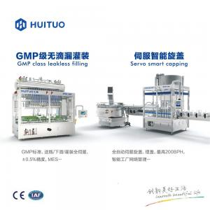 Quality Multi Heads Cosmetic Jar Filling Capping Machine for sale