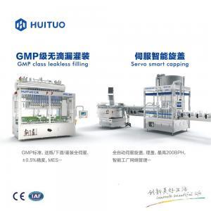 Quality PLC Control Corrosive Liquid Capping Machine for sale