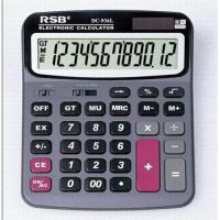 Used Calculators Quality Used Calculators For Sale