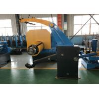 Quality Carbon Steel Coil Slitting Machine With High Speed Max 120m/min for sale