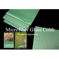 China Microfiber Glass Cleaning Cloths on sale