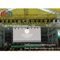 Buy cheap Outside Concert Stage Light Truss , Spigot Arc Stage Lighting FrameSolid Structure from wholesalers