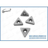 Buy cheap Tungsten carbide triangular insert, PCD, PCBN CBN insert for threading from wholesalers