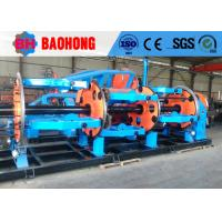 Quality Planetary Wire Cable Making Machine CLY 1000/1250/1600 Eco - Friendly for sale