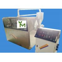 Quality 22kw Spice Pulverizer Machine NSK Shaft 180kg / H Overload Protection for sale