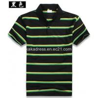 Buy cheap Men's Top Quality Short Sleeve T Shirts Drop Ship Wholesale from wholesalers