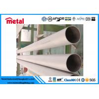 Quality Alloy 800 UNS N08800 BE Nickel Alloy Pipe Seamless Corrosion Resistance DIN 1.4876 For Oil for sale