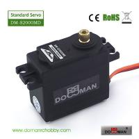 Quality DOMAN RC car robot helicopter used DM-S2000MD metal gear high torque 20kg digital rc servo for sale