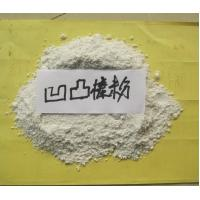Quality Attapulgite Clay for sale