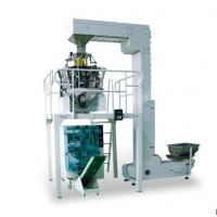 China Vertical Automatic Weighting Packaging Machine on sale