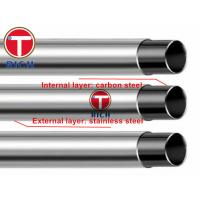 Buy cheap GB/T18704 Q195 Q235 12Cr18Ni9 Stainless Steel Clad Pipes OD 12.7mm - 325mm from wholesalers