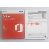 Buy cheap 2010 / 2013 / 2016 Microsoft Office Key Code 64 Bit Online Activation from wholesalers