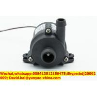 Quality New high Efficient factory water motor pump price 12v dc circulation water pump for sale