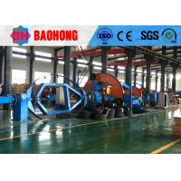 Quality Best Price High Quality Cradle Type Cable Laying-up Machine for Multi Core Cable for sale