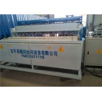 Quality Custom Wire Mesh Knitting Machines Energy Saving , Poulty Cages Chain Link Mesh Machine for sale