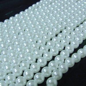 China high quality imitation pearl bead on sale