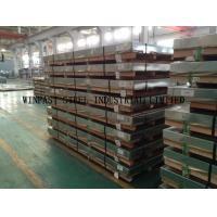Quality Duplex Stainless Steel Plate for sale