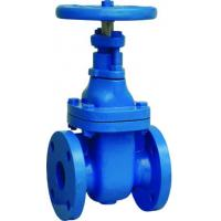 Quality ASTM A 126 Class B Body, ANSI B16.1 Flanged End, 200 psi / 500psi, AWWA Gate Valve for sale