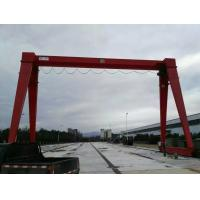 Quality Rail Mounted Remote Control Gantry Crane 20 Ton Gantry Crane 40 Ton , RMG Gantry Crane for sale
