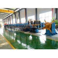Buy cheap High Frequency Welding Tube Mill Machine Max 80m/Min Worm Gearing from wholesalers