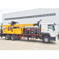 Water Well Drilling Rig on sale, Water Well Drilling Rig