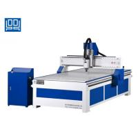 Buy cheap Standard type 1325 CNC Wood Router Wood Engraving Machine with DSP Control from wholesalers