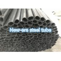 Quality Round Seamless Cold Drawn Steel Tube ASTM A519 Carbon Alloy Steel Pipe for sale