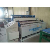 Quality High Efficiency Automatic Wire Mesh Welding Machine Transformer Water Cooling for sale