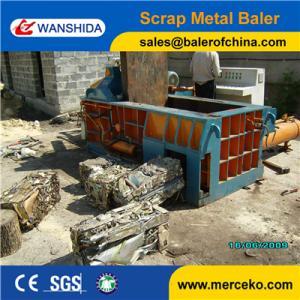 Quality New Condition automatic PLC control Scrap Metal Compactors to baler Non Ferrous Metals for sale