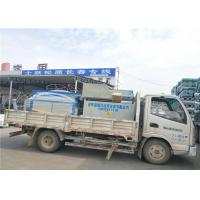 Quality 2 - 5 Automatic Fence Panel Mesh Welding Machine , Welded Steel Mesh Machine for sale