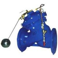 Quality Remote Control Floating Ball Valve For Water , Oil Products , Natural Gas for sale