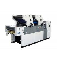 Buy cheap Hot Sale 2-Color Offset Printing Machine Price in China for Paper Printing from wholesalers