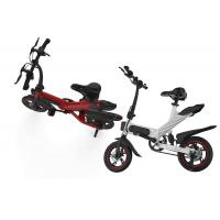 Quality Pure Electric Intelligent Folding Road Bike Short Charging Time For Travel for sale