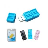 Quality Chocolate USB 2.0 Card Reader (FCR-T14) for sale