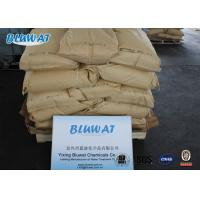 China Oily Waste Water Treatment Anionic Polyacrylamide MSDS Used in Dissolved Air Flotation on sale