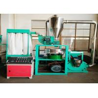 Quality 50HZ Cable PVC Extruder Machine , High Speed PVC Milling Machine 3900rpm for sale