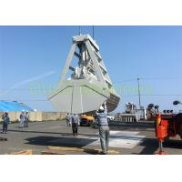 Quality Two peels Grab Bucket with wireless remote control for material handling for sale