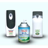 Aerosol Air Fresheners Quality Aerosol Air Fresheners For Sale