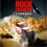 China High speed 1:18 scale 2.4GHz 4 wheel drive off-road vehicles, electric rc car for sale on sale