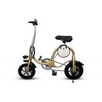 Buy 12  Inch Lithium Battery Powered Mini Electric Bicycle With Portable Collapsible Frame at wholesale prices