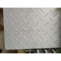 China Corrosion Resistant Pultruded Fiberglass Profile , FRP pultruded profile on sale