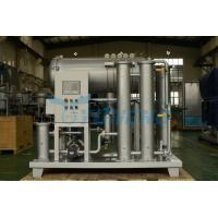Quality JT Series Physical Way Hydraulic Oil Purifier for Dehydration for sale