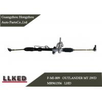 Quality Auto Power Steering Rack Assembly MR961356 For Mitsubishi Outlander for sale