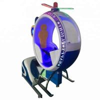 Buy cheap Happy Flight Kiddie Airplane Ride / Helicopter Rides For Children from wholesalers