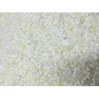 Buy 2019 New Season Bulk Frozen Food Market Diced Onion Prices IQF diced Onion at wholesale prices