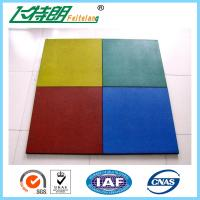 Buy cheap Childrens Safety Protecting Rubber Mat For Playground of 500 x 500 x 25 cm from wholesalers
