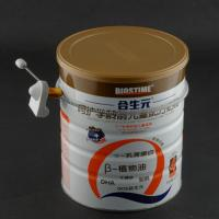 Quality Stainless Steel EAS Hard Tag 58KHZ For Powdered Milk , Anti Theft for sale